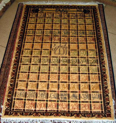 "Islamic Wall Hangings islamic wall-hangings"" at arshad oriental & bokhara carpets ::"