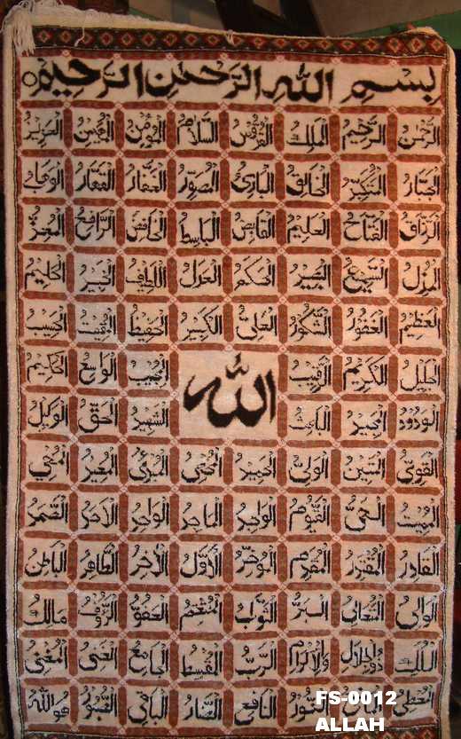 Islamic Name's Islamic-Allah_NAMES-SILK-8