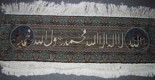 Wallpapers - Islamic Wall Hanging Carpets | Tafreeh Mela ...